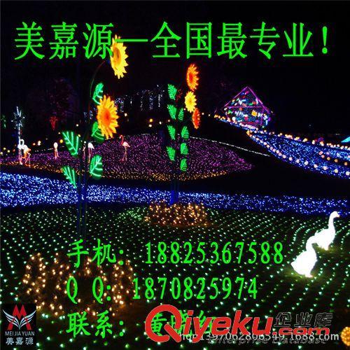 LED造型灯 湖边花朵LED灯-LED太阳花过街灯-网状LED五角星灯-跨街灯