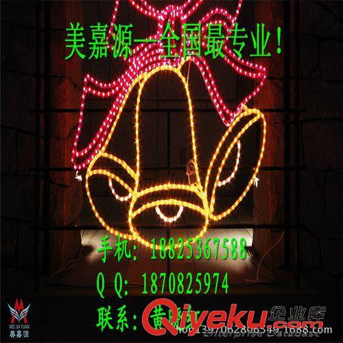 LED造型灯 文化广场LED路灯杆造型灯-闪动过街灯-双向发光LED装饰灯