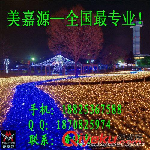 LED造型灯 金黄光LED图案灯-球形LED跨街灯-稻谷灯串-卫星跨街灯