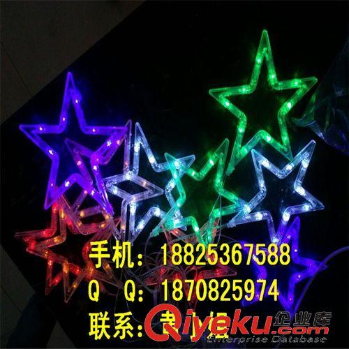 LED造型灯 树木灯串-圣诞节LED过街灯-LED五角星灯串网纹款