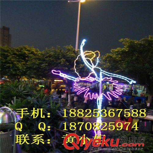 LED造型灯 羊年街道装饰灯 芭蕾舞LED路灯杆造型灯 水池亮化灯 光纤广场灯
