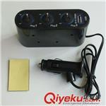 车载电子配件(全系列) 车载一分三带USB接口转换器带独立开关车载安全一拖三点烟器插座