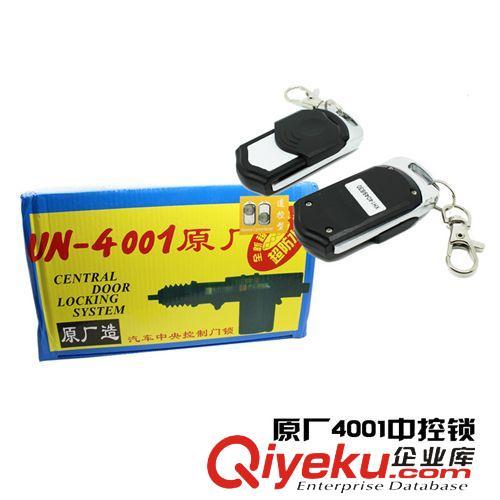 24v货带车用遥控 中控马达防盗器配套详细参数信息,汽车中控锁 带