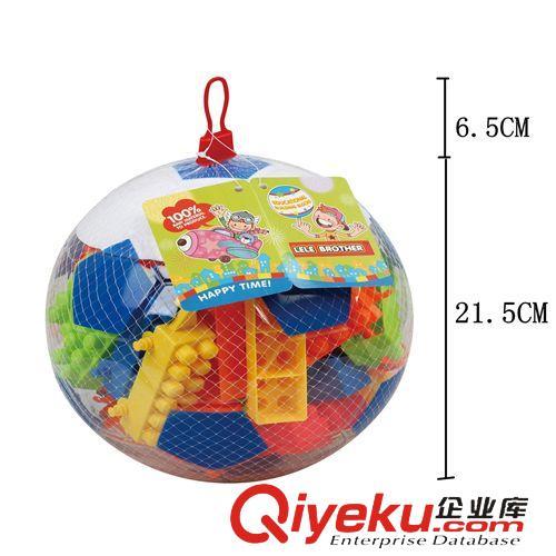 益智类 批发儿童积木 益智积木 大颗粒积木 创意积木