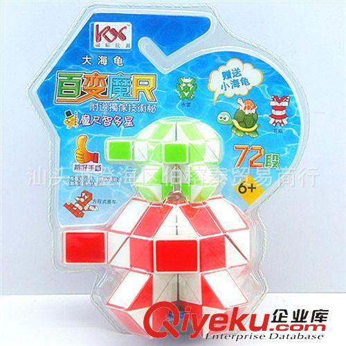 魔方 百变魔尺 百变魔王 72段 异形乌龟魔条 送小龟 儿童益智玩具礼物
