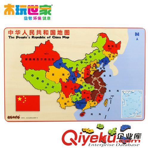 益智玩具系列 木玩世家bh2509中国地图 少儿版幼教拼板玩具 木制拼图