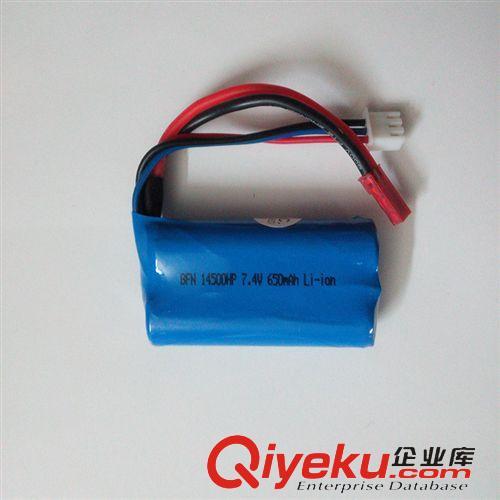 玩具配件专区 司马航模f1大型单桨遥控直升飞机配件飞机充电锂电池7.