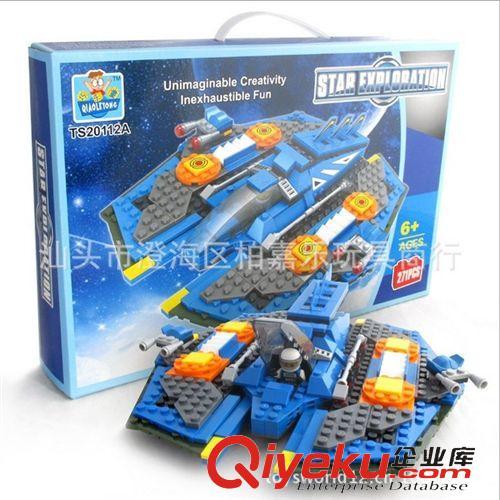 巧乐童积木 乐童拼装 益智积木玩具星球大战太空飞船飞碟兼容启蒙星钻