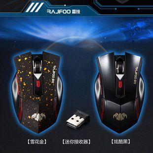 键盘/鼠标 雷技g5无线游戏鼠标usb 无线鼠标智能省电