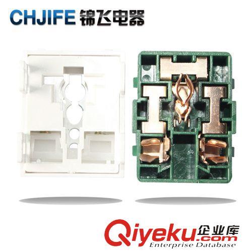f6f系列120/86/118组装型 锦飞电器正品120开关插座 f6f系列小多功能