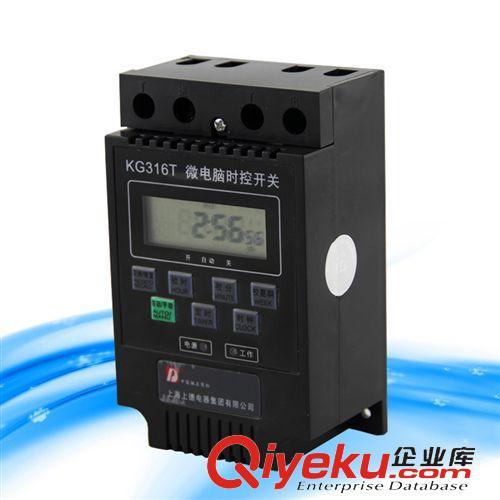 继电器 12v时控开关 kg316t-12v定时开关 定好时间自动控制 15a 10开