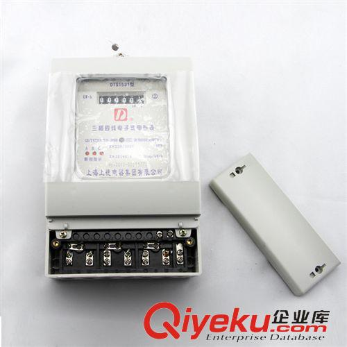三相电表 电表厂家 高精度三相四线电表