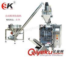 粉剂包装机 {zx1}款保健品粉剂包装机 奶粉包装机械设备厂家