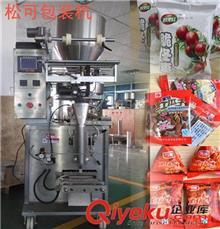 颗粒包装机 爆大米玉米花半自动包装机 20g香辣花生豆蚕豆包装机器设备