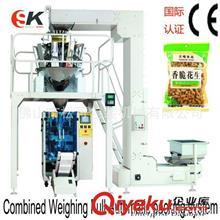 颗粒包装机 SK200颗粒自动计量包装机械设备批发 全自动花生包装机