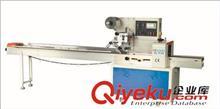 枕式自动包装机 手机套包装机 手机壳包装机械厂家直销