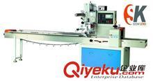 枕式自动包装机 手机电池包装机 雪饼包装机全自动枕式(SK-W250)