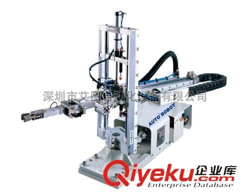 机器臂 低价促销艾图牌注塑机立式成型射出机械手auto