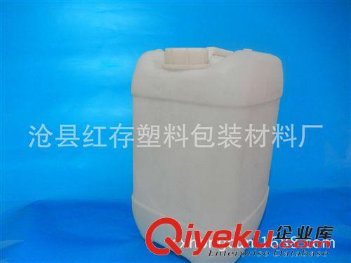 塑料桶 方形