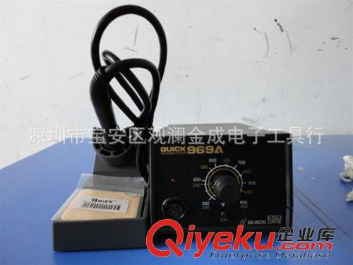 焊台 快克969a电焊台quick969a电烙铁 60w金属芯(图)