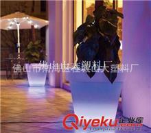 大型塑料花盆 滚塑花盆,LED景观花盆,厂家供应酒吧氛围发光LED花盆