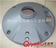 空调,制冷机外壳 加工定制大型塑料外壳,吸塑制品加工,厚吸塑加工(图)