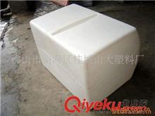 大型滚塑容器 加工定制大型滚塑水箱,油箱,PE塑料容器,大型滚塑制品加工(图)