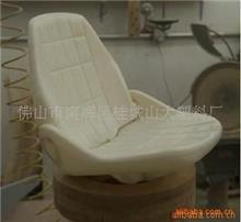 **椅后盖 塑料厂加工定制塑料沙发,坐凳,专业滚塑加工,旋塑加工(图)