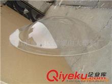 亚克力制品 半球罩,定做半圆球,亚克力半圆球,有机玻璃球