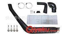 涉水喉进气管 丰田Toyota LC75/78/79涉水器,通气管,吸气管,改装进气管