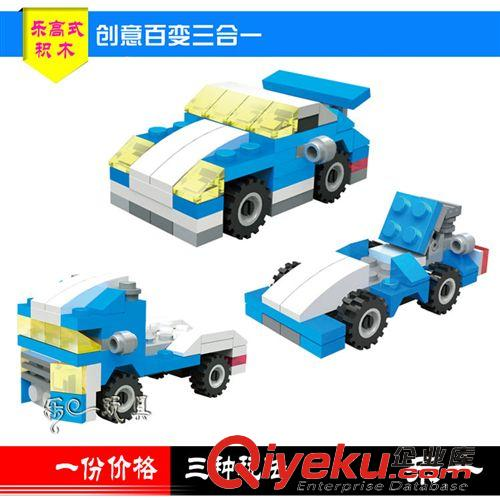 【乐高类积木 102儿童塑料颗粒积木创意汽车拼装模型