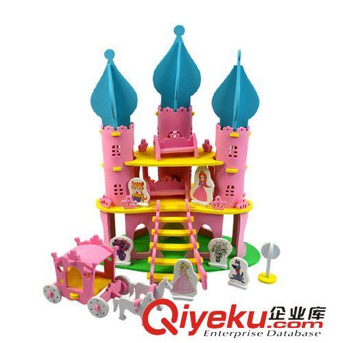 eva积木 公主城堡3d立体eva拼图儿童手工制作创意diy展销会热卖江湖新