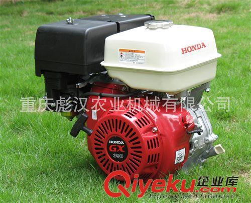 内燃机 **本田13马力汽油发动机,**GX390汽油机,跟188具有同等品质