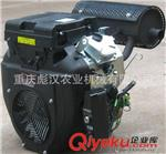 """内燃机 大型马路切割机专用动力-""""彪汉""""2V78双缸汽油发动机,22P马力。"""