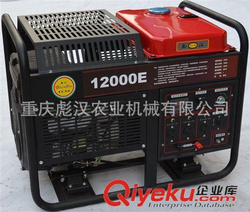汽油发电机组 中国商端汽油机发电机组制造商生产的彪汉牌无人置守汽油发电机组