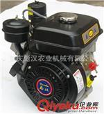"""排灌机械 批发""""彪汉""""牌168柴油机,168柴油机水泵,168汽改柴风冷柴油机"""