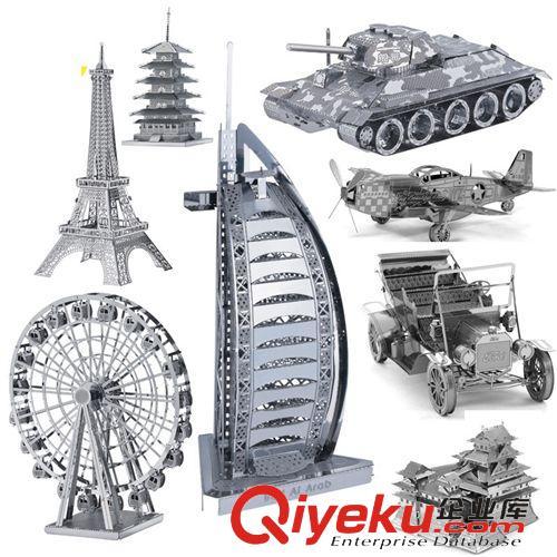 3D金属拼图 金属拼图3D建筑模型拼图 益智DI