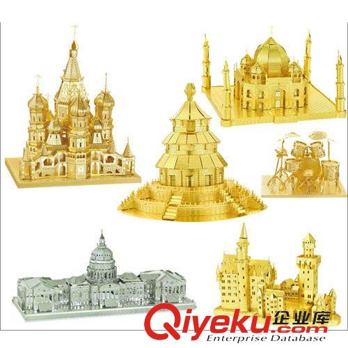 3D金属拼图 3D金属 模型立体手工拼装DIY建