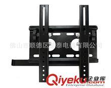 其他影音电器 液晶电视悬臂支架/旋转支架/平板电视支架