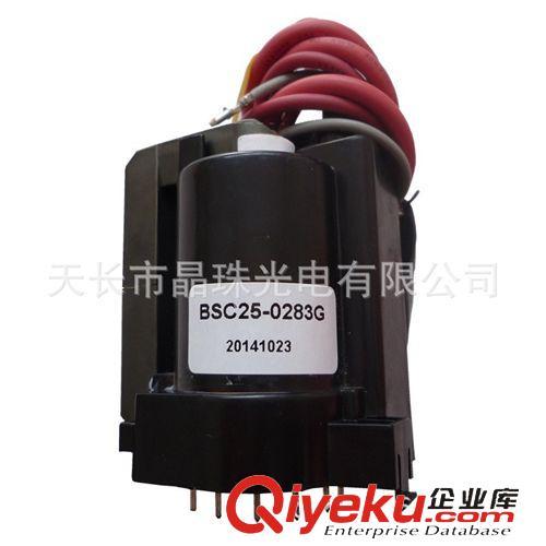 高压包 行输出 晶珠:海尔电视高压包bsc25-0283g jf0501-19992c 上机