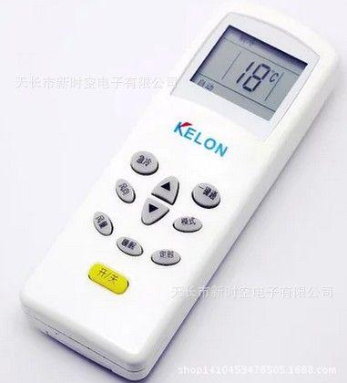 空调遥控器 松下乐声空调遥控器老款空调pn-973 pn-975 902 a75c374