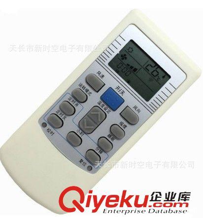 空调遥控器 tcl空调遥控器tcl-01b a kfrd-25gwaa kfr