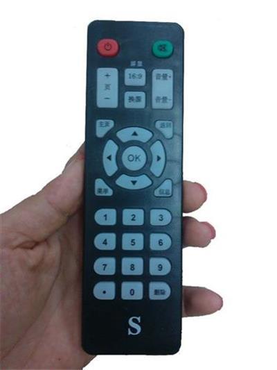 艾科瑞s6网络机顶盒专用遥控器/普通遥控器