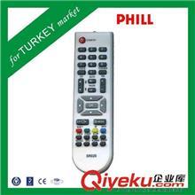 电视机遥控器(单一型号) 供应全新ABS外壳SAT遥控器,SR-020卫星接收机适用于土耳其市场。