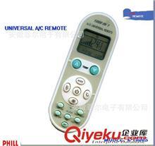 空调遥控器 遥控器厂家供应{wn}空调遥控器,1000合一空调遥控器,带LCD显示