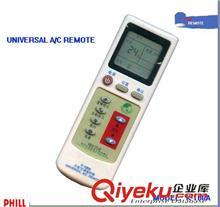 空调遥控器 遥控器厂家供应{wn}空���遥控器,100合一空调遥控器,带LCD显示