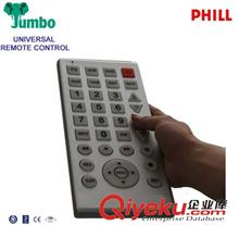 出口遥控器 厂家供应JUMBO多功能遥控器,{wn}超大遥控器,PH-RA8C老人遥控器