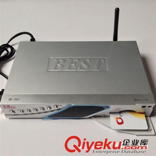电视天线系列 厂家直销电视室外天线户户通正版佰斯特