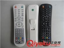 遥控器 【物美价优 欢迎选购】 厂家直销 液晶电视遥控器