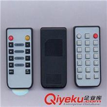 遥控器 【品质保证 诚信服务】欢迎广大客户批发选购 遥控器